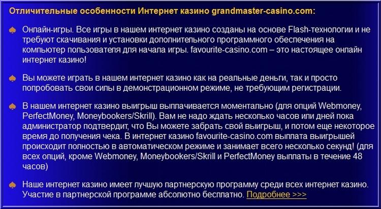 Выездное казино днепропетровск