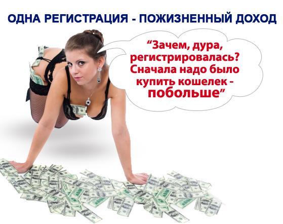 foto-devushek-sovmestnaya-masturbatsiya